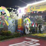 Gapura dan Kampung Tematik Asian Games 2018 Karya Warga Sekardangan Sidoarjo
