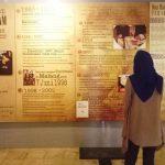 Museum HAM Pertama di Asia