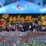 Anjungan Indonesia terbaik di Hong Kong Flower Show