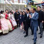 Presiden Kunjungi Desa Budaya Gamcheon
