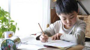 Tiga Metode Pembelajaran di Surabaya Selama Pandemi Covid-19