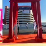 Presiden Joko Widodo Jadi Nama Jalan di Abu Dhabi